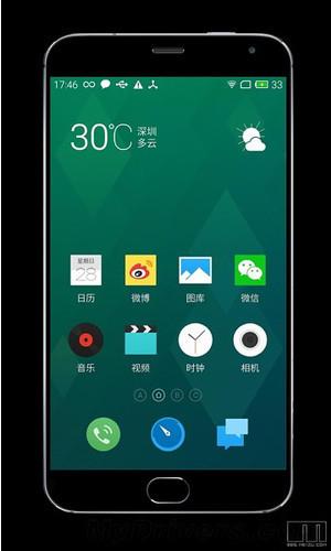 """""""Всплыли"""" фотографии черного и белого Meizu MX4 Pro"""