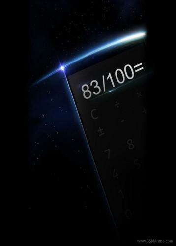 Подробности об смартфоне Huawei, который будет представлен 4 сентября