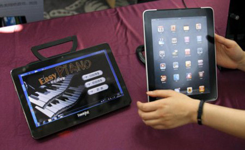 Компания Hanvon провела в Пекине презентацию своего первого планшета - B10.