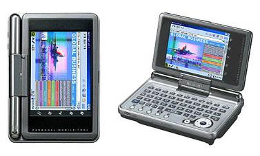 SL-C1000