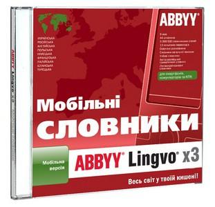 ABBYY Lingvo х3 Mobile