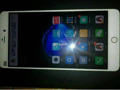 Xiaomi Mi5S встиле iPhone нареальном фото
