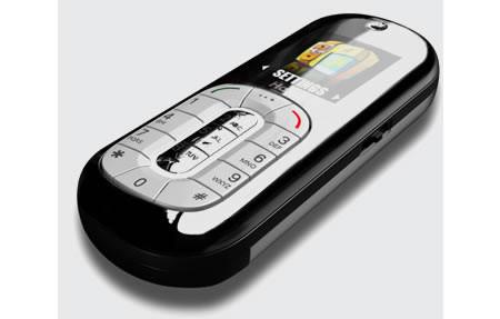 Haier Elegance: элегантный телефон-капсула