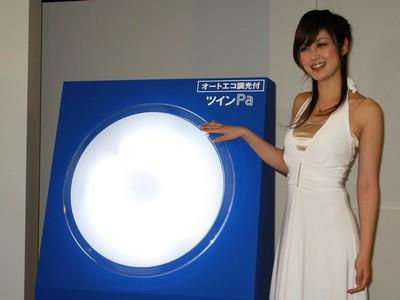 саморегулирующаяся лампа Panasonic