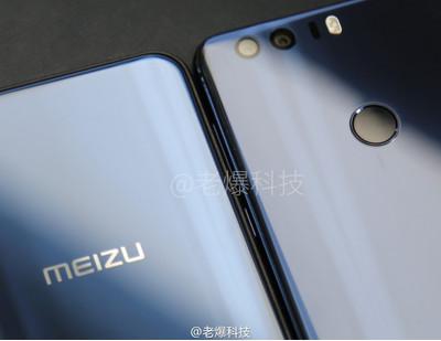 Meizu разрабатывает свой 1-ый планшет