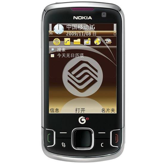 nokia смартфон TD-SCDMA 6788 3G 5-Мп камера