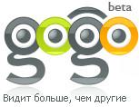 gogo.ru