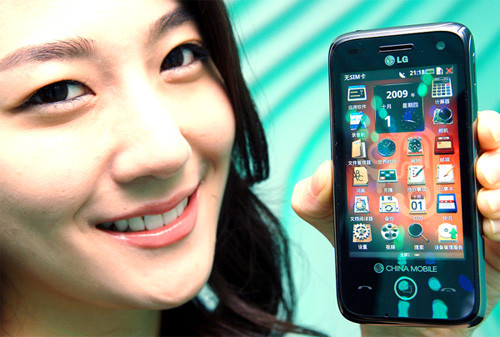 LG GW880 Android TD-SCDMA