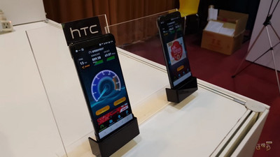 Новые сведения обюджетном телефоне HTC Desire 12