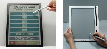 Bridgestone гибкая электронная бумага