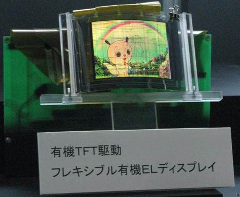 Гибкая OLED-панель от NHK на основе органических TFT