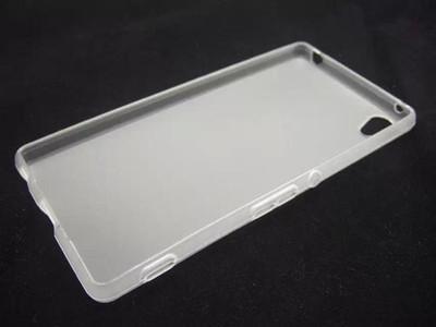 """В Сети """"всплыли"""" фото защитного чехла для смартфона Sony Xperia Z4"""