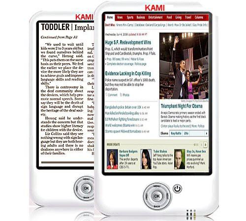 Kami Ezy EBook – новая электронная книга в бюджетной категории