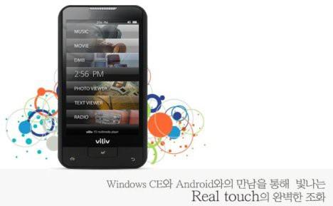 Viliv P3 Prime – портативный медиаплеер на Android