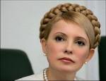 Юлия Тимошенко - за прорыв