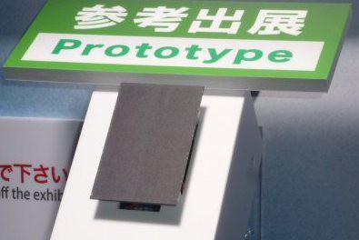 Sharp солнечный модуль для мобильных телефонов