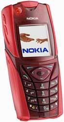 Мобильный телефон Nokia 5140