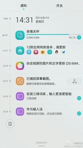 Huawei Emotion 3.0 - первые скриншоты нового интерфейса