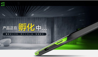 Игровой Android-смартфон Xiaomi 'Blackshark' на Snapdragon 845 замечен в AnTuTu