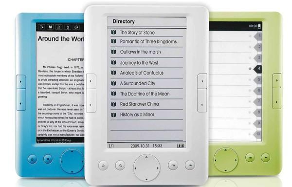Paradigm Shift EER-051D - недорогая электронная книга с цветным дисплеем