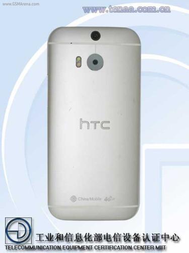 Китайский регулятор рассказал о некоторых спецификациях HTC New One