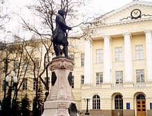 Национальный горный университет Днепропетровск
