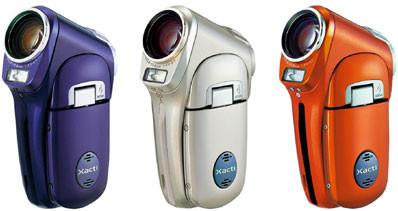 Видеокамера Sanyo Xacti C4