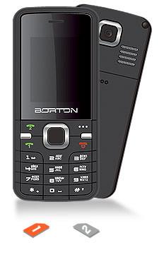 BORTON DSC-MP-14 мобильный 2-симный телефон
