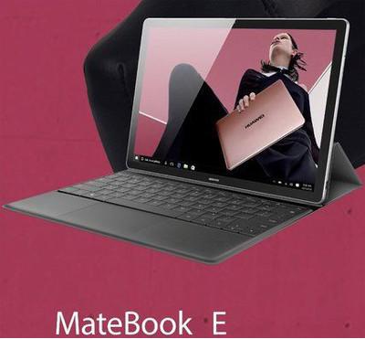 Винтернете засветились три новых устройства Huawei MateBook