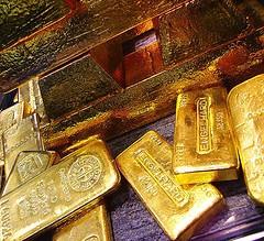 7788fea8b5f1 Новая услуга по покупке-продаже безналичного золота запущена ПриватБанком в  системе Приват24. Для совершения операций с этим драгоценным металлом не ...