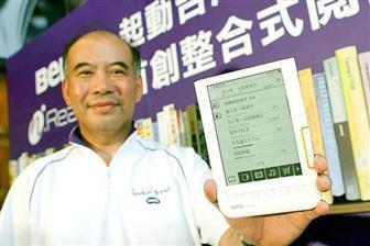 BenQ ebook электронный ридер nReader