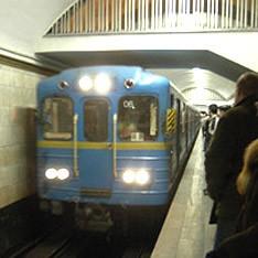 Киевское метро с интернетом