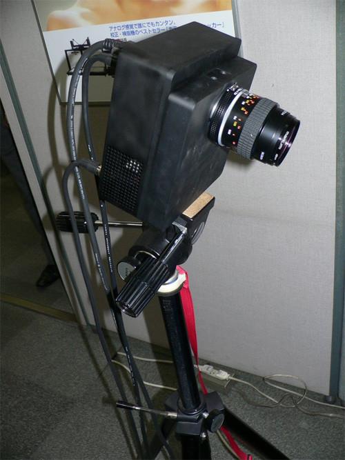 PaPaLaB DSLR камера YC-3300 цветовая гамма видимая человеческому глазу