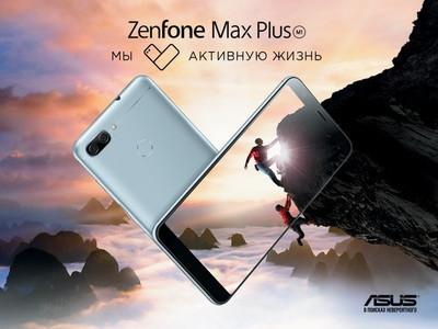 Asus представил новый середнячок Zenfone Max Plus (M1) с дисплеем 18: 9