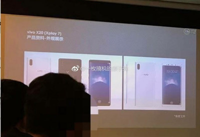 Vivo готовит Xplay 7 стройной камерой