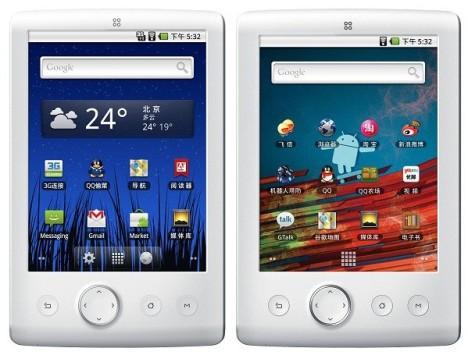 Android-планшеты SmartQ T7-3G и T7