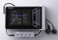 Видеоплеер Sony HMP-A1
