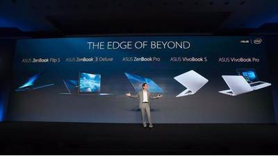 Представлен ноутбук ASUS Zenbook Pro напроцессорах Intel Kaby Lake