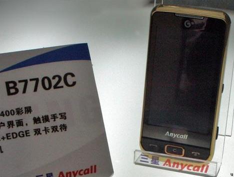 Samsung B7722/B7702 – первый сенсорный 3G-телефон с двумя SIM-картами