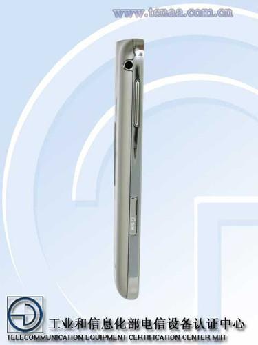 Samsung готовит анонс смартфона Galaxy Beam