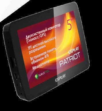 Explay представила новый двухсистемный GPS-навигатор Patriot
