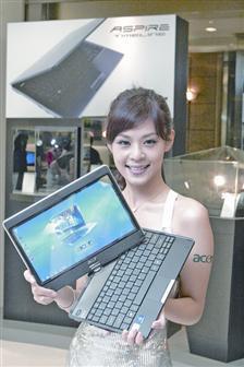 Acer планшетник Aspire 1420P