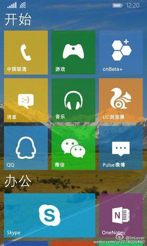 Мобильная Windows 10 – первые скриншоты