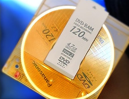 Samsung DVD-R5000