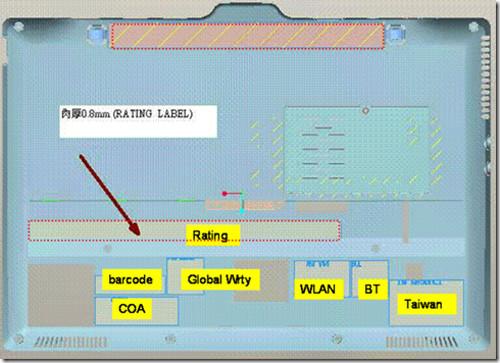 ASUS 10'' планшет Eee PC T101MT