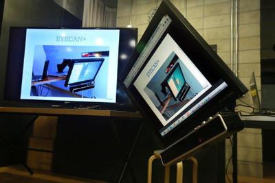 Samsung представил компьютерную мышь для людей с ограниченными возможностями