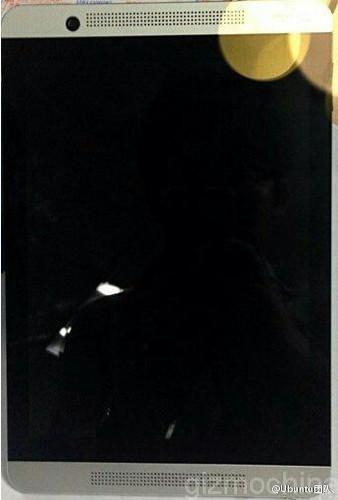 Подробности о планшете HTC T1H
