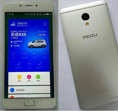 Meizu M1E: новый смартфон вчерном корпусе нафотографиях