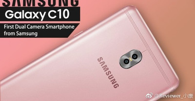 Восстановленные Galaxy Note 7 назовут Galaxy NoteFE