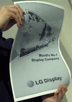 LG гибкая электронная бумага чернила 19 дюймов